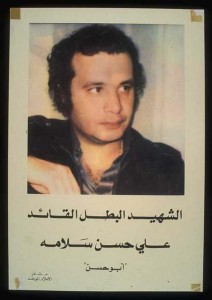"Ali Hassan Salameh, le ""prince rouge"""