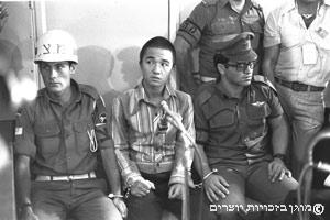 Kozo Okamoto lors de son procès
