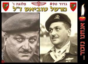 Lieutenant-Colonel Marcel Tobias