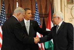 Bibi Obama Abu