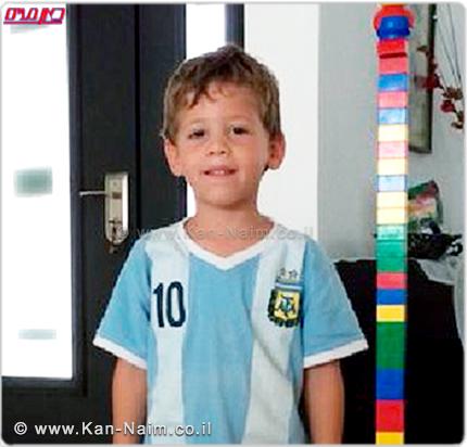 Daniel Targerman Hy'd, 4 ans, tué par un obus le 22 aout 2014 à Nahal Oz
