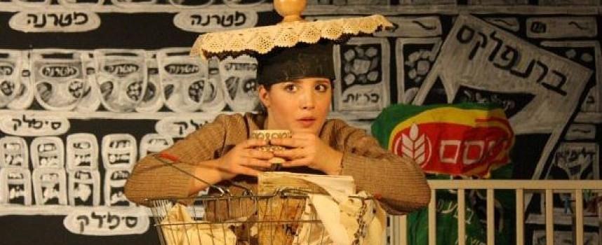 JERUSALEM ART FESTIVAL 2015