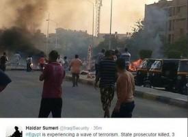 Offensive du ramadan dans le Sinaï cédé par Israël en 1979