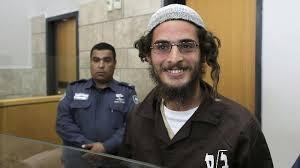 Meïr Ettinger, un jeune des colline en détention administrative sans aucun rapport avec l'affaire de Kafr Douma