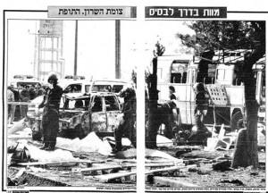 Le double attentat au carrefour de Bet Lid le 22 janvier 1995 qui a fait 22 victimes