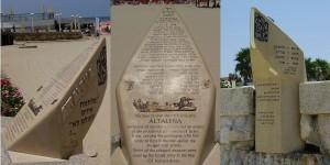 Monument sur la plage de Tel Aviv à la mémoire des 16 victimes de l'Altaléna assassinés alors qu'ils étaient dans l'eau.