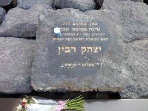La plaque commémorative d'Itzhak Rabin à la Place Rabin à Tel Aviv
