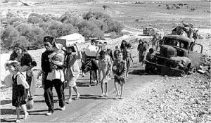 """La """"Naqba"""": les Arabes d'Eretz Israel partent pour les pays arabes pendant la Guerre d'Indépendance"""