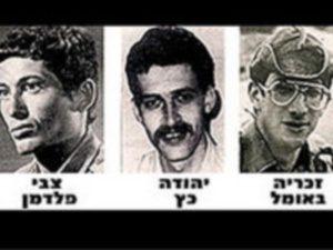 De gauche à droite, Tzvi Feldman, Yehouda Catz et Zekharia Baumel
