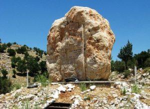 Le monument sur le Mont Hermon des combattants de Golani tombés à la Guerre de Kippour face aux Syriens