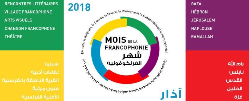 Encore une provocation du consulat de France à Jérusalem